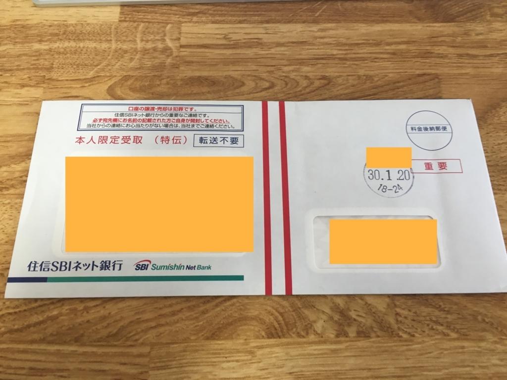 f:id:momoyo-haraguchi:20180124125529j:plain