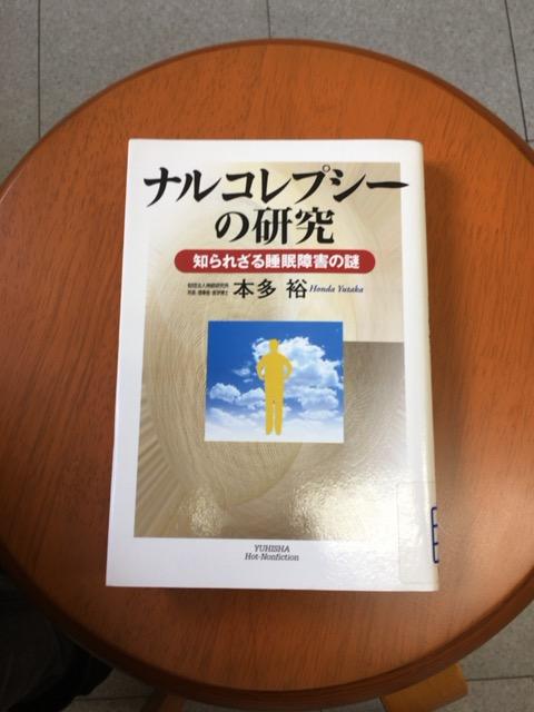 f:id:momoyo-haraguchi:20180125121710j:plain:w400