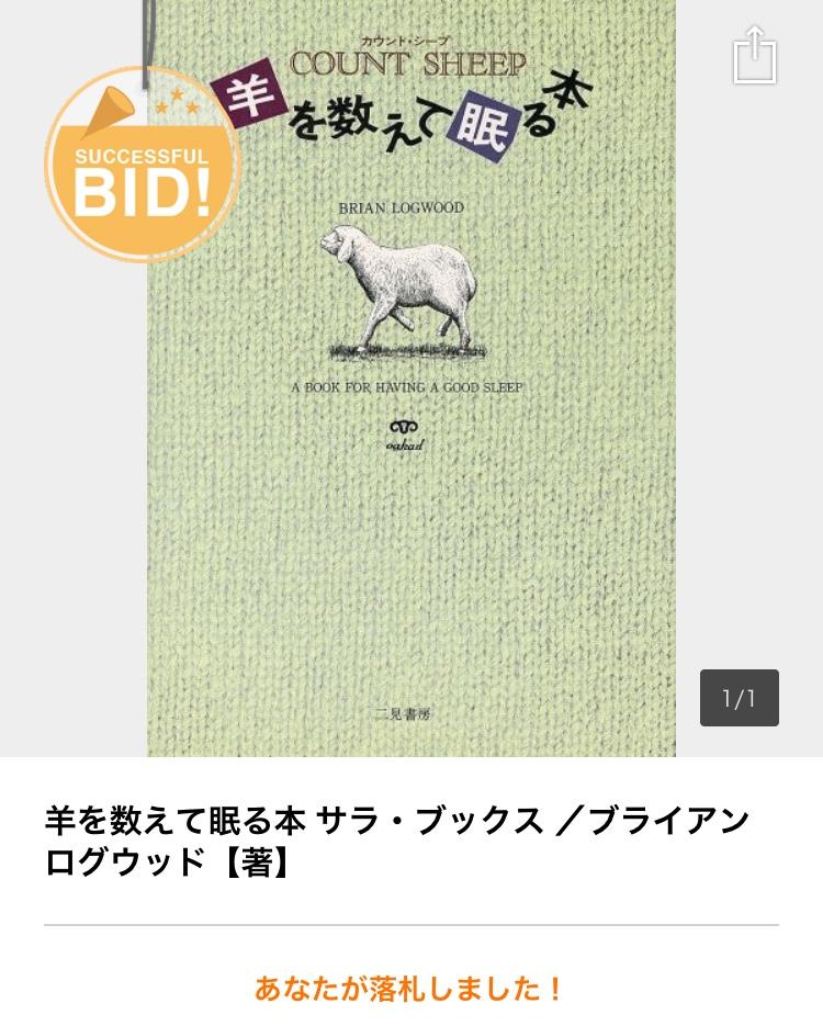 f:id:momoyo-haraguchi:20180125123215j:plain:w400