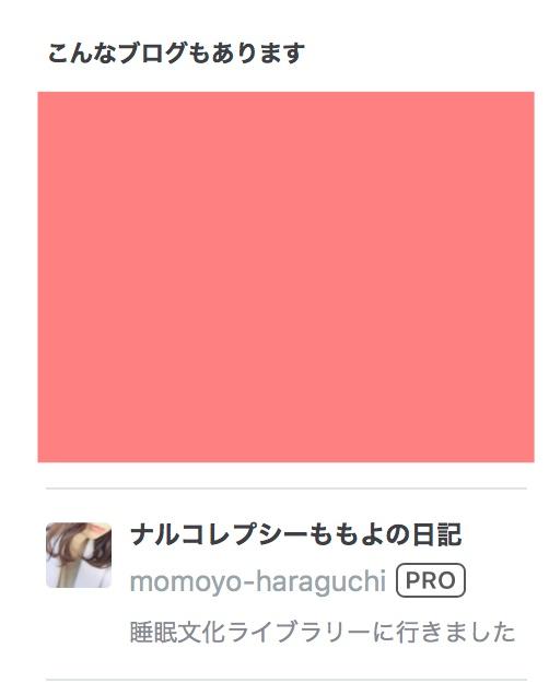 f:id:momoyo-haraguchi:20180125181856j:plain:w500