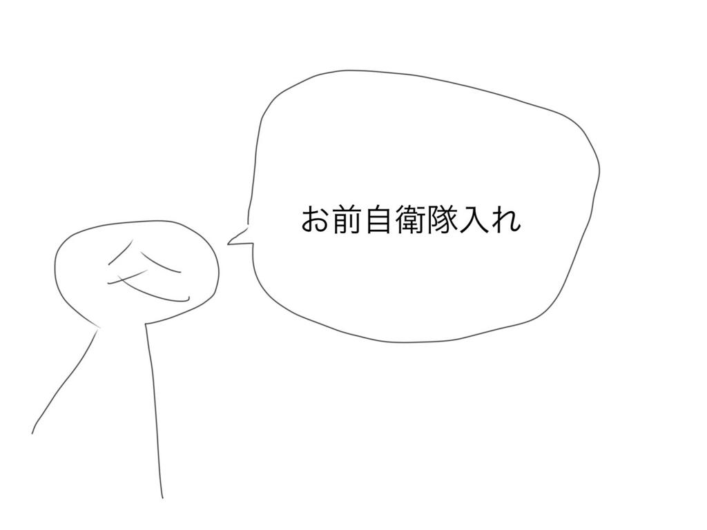 f:id:momoyo-haraguchi:20180125194558j:plain:w500