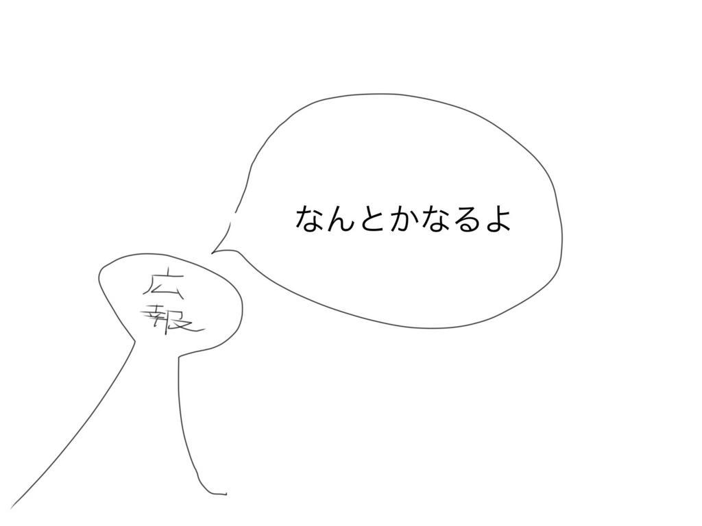 f:id:momoyo-haraguchi:20180125195929j:plain:w500