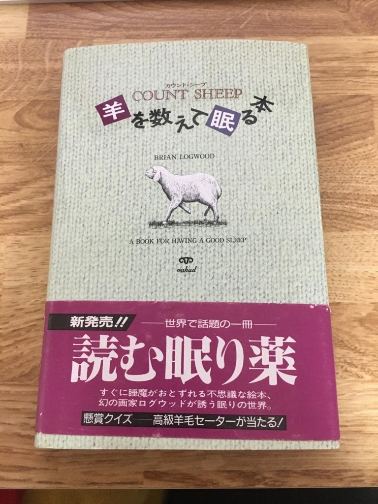 f:id:momoyo-haraguchi:20180126213552j:plain:w400