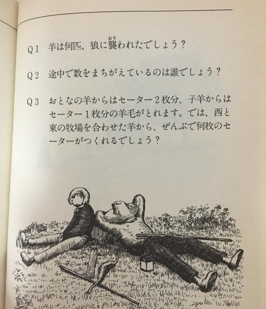 f:id:momoyo-haraguchi:20180126214651j:plain:w400