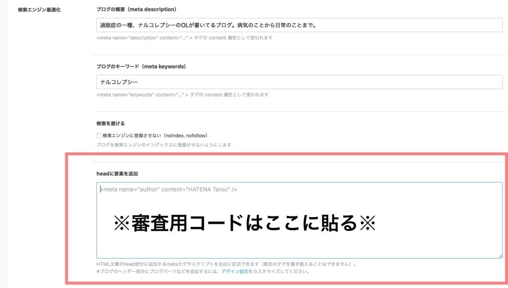 f:id:momoyo-haraguchi:20180127201939j:plain:w500
