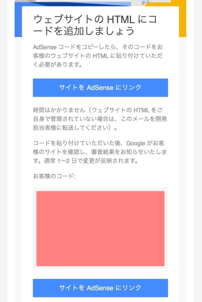 f:id:momoyo-haraguchi:20180127202333j:plain:w300