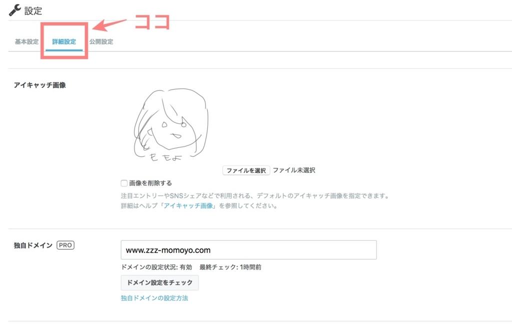 f:id:momoyo-haraguchi:20180127202526j:plain:w500