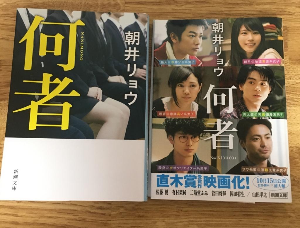 f:id:momoyo-haraguchi:20180207112906j:plain:w400