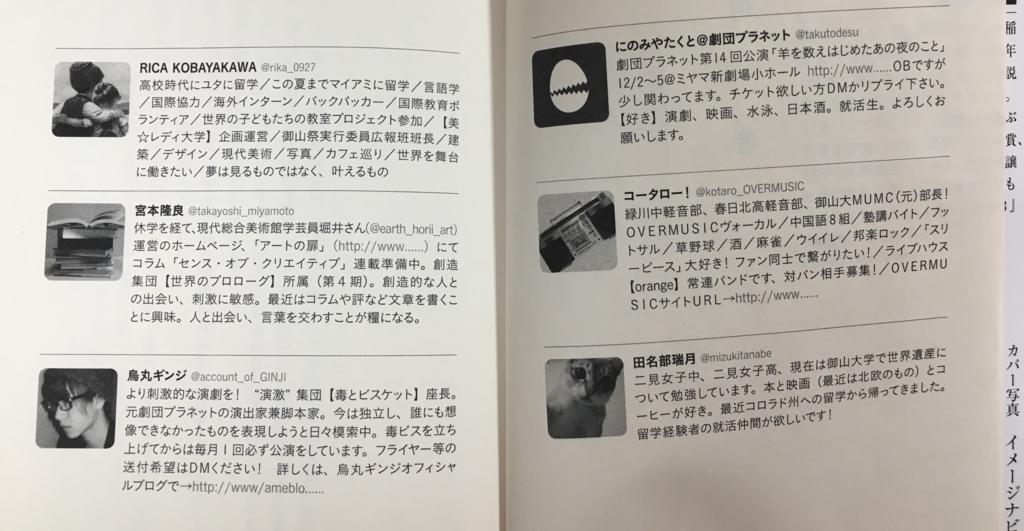 f:id:momoyo-haraguchi:20180207134017j:plain:w500