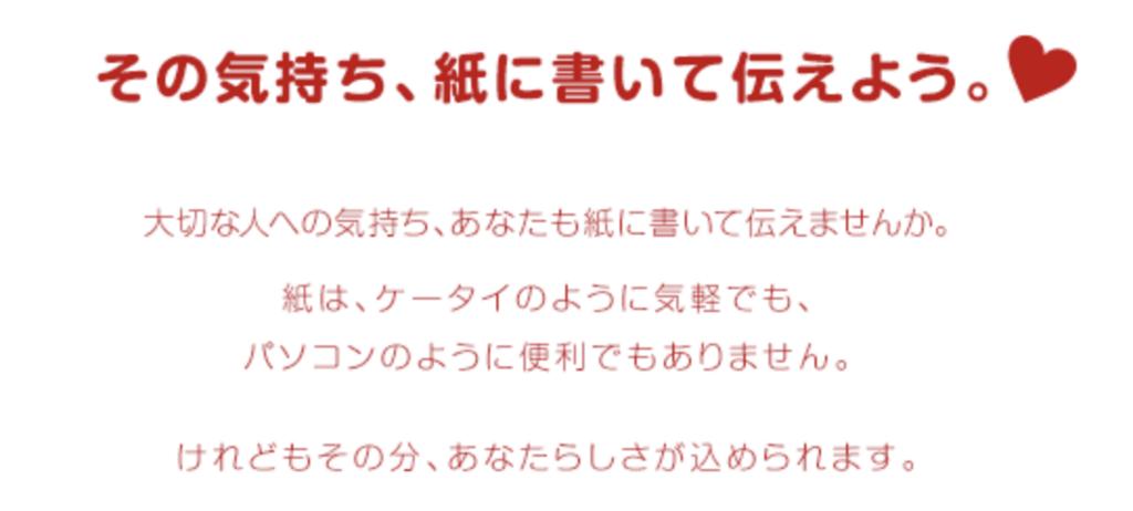 f:id:momoyo-haraguchi:20180209234437p:plain:w500