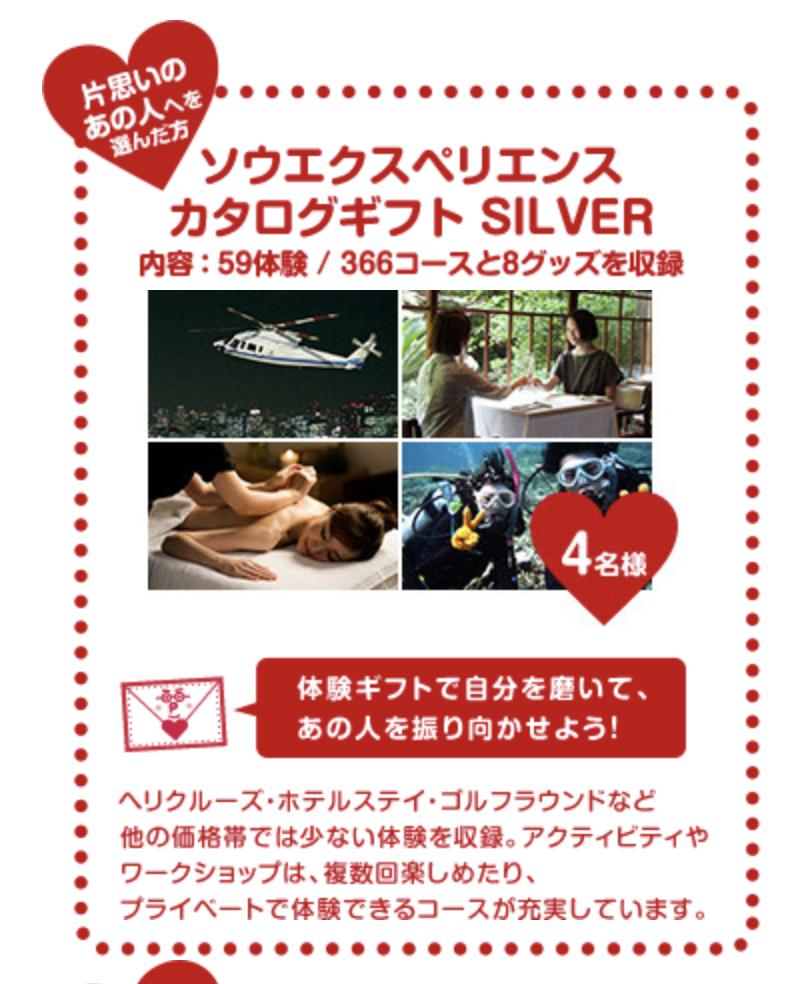 f:id:momoyo-haraguchi:20180209235315p:plain:w400