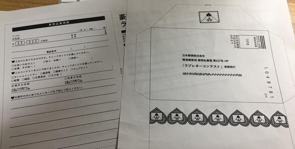 f:id:momoyo-haraguchi:20180209235657j:plain:w500