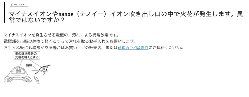 f:id:momoyo-haraguchi:20180210215741p:plain:w700