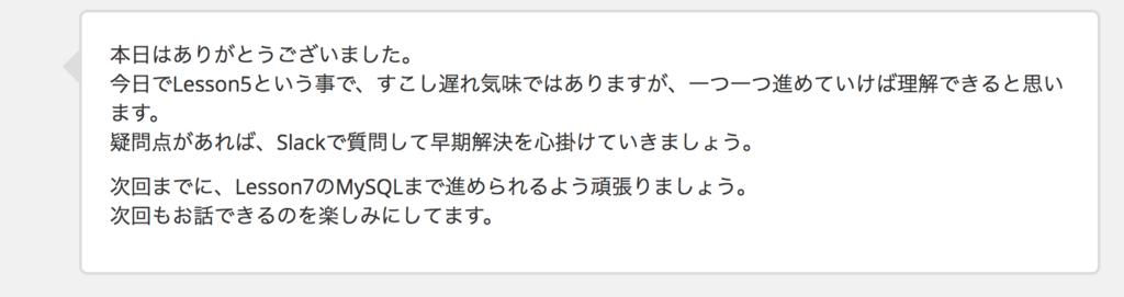f:id:momoyo-haraguchi:20180210233657p:plain