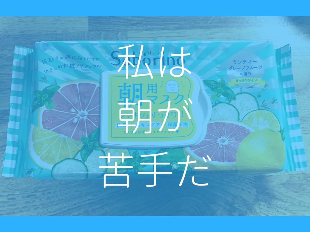 f:id:momoyo-haraguchi:20180212201812j:plain