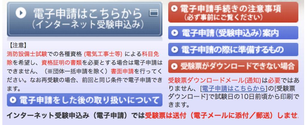 f:id:momoyo-haraguchi:20180213201917p:plain:w500