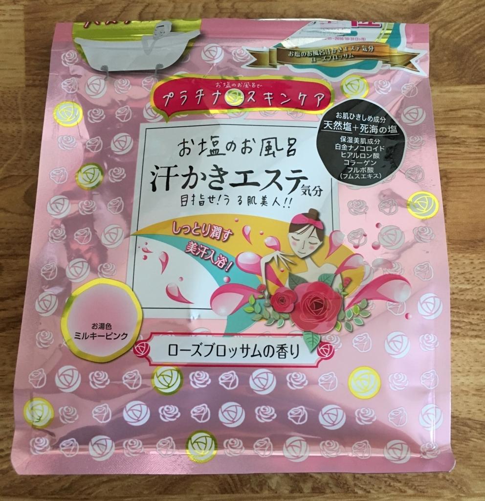 f:id:momoyo-haraguchi:20180215103124j:plain:w500