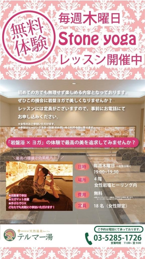 f:id:momoyo-haraguchi:20180216220642j:plain:h500