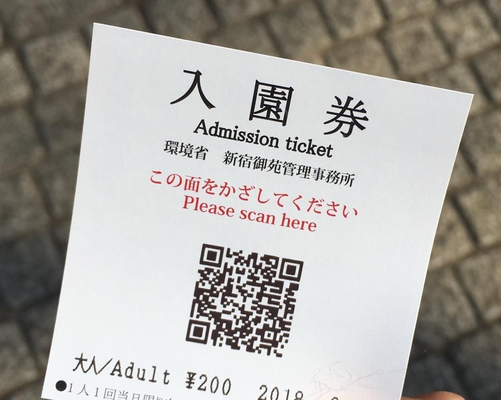 f:id:momoyo-haraguchi:20180216231733j:plain:w300