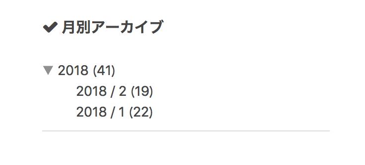 f:id:momoyo-haraguchi:20180217205036p:plain