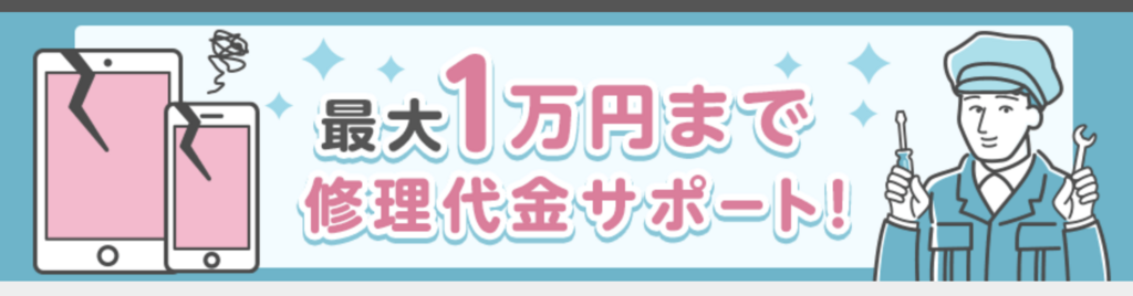 f:id:momoyo-haraguchi:20180221221231p:plain