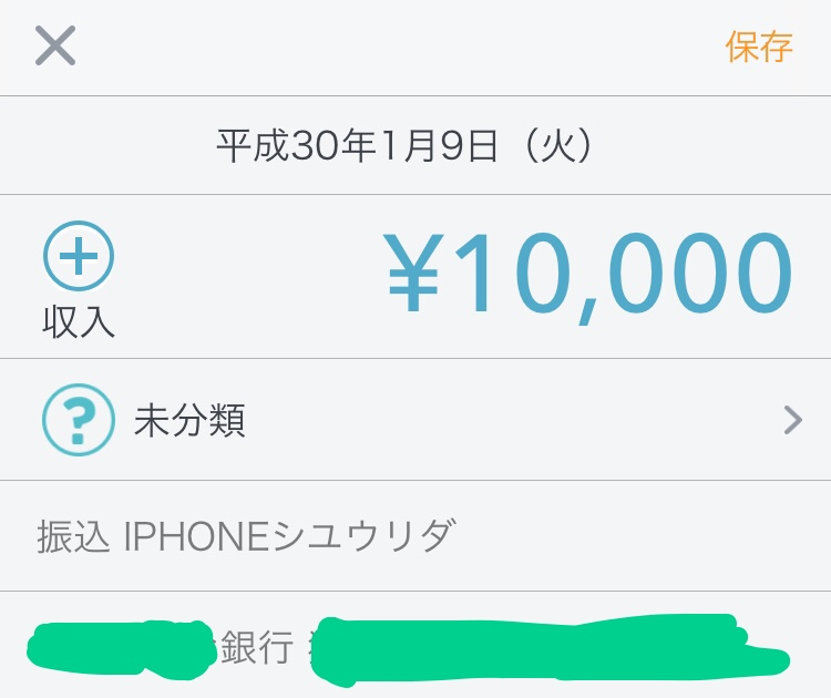 f:id:momoyo-haraguchi:20180221224946j:plain:w500