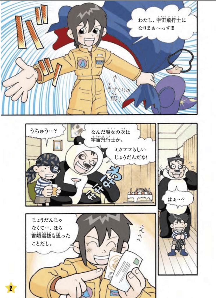 f:id:momoyo-haraguchi:20180223225332p:plain:w500