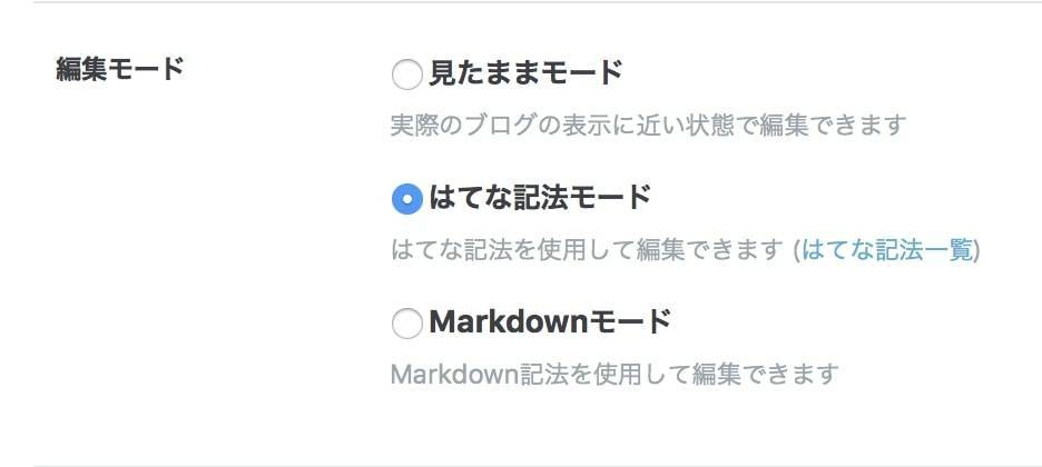 f:id:momoyo-haraguchi:20180225211319j:plain:w500