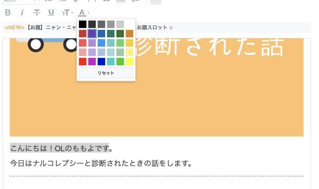 f:id:momoyo-haraguchi:20180225211335j:plain:w500
