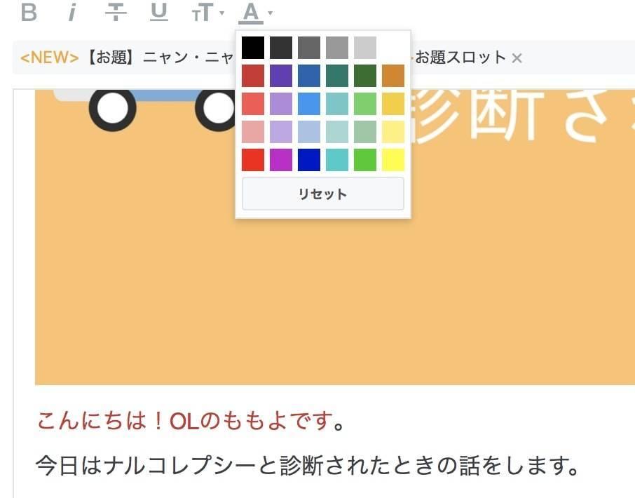 f:id:momoyo-haraguchi:20180225211342j:plain:w500