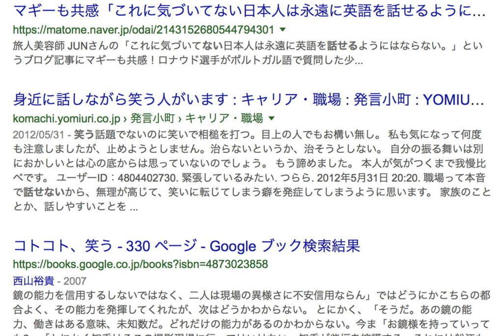 f:id:momoyo-haraguchi:20180226204420j:plain