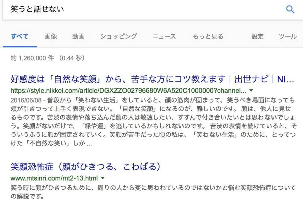 f:id:momoyo-haraguchi:20180226204429j:plain