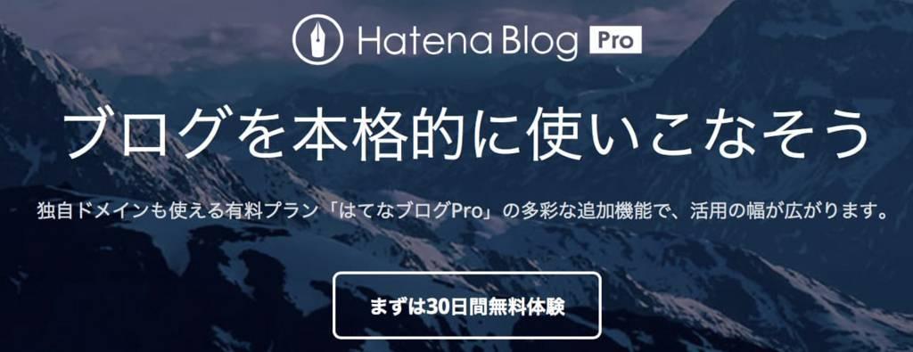f:id:momoyo-haraguchi:20180226235403j:plain