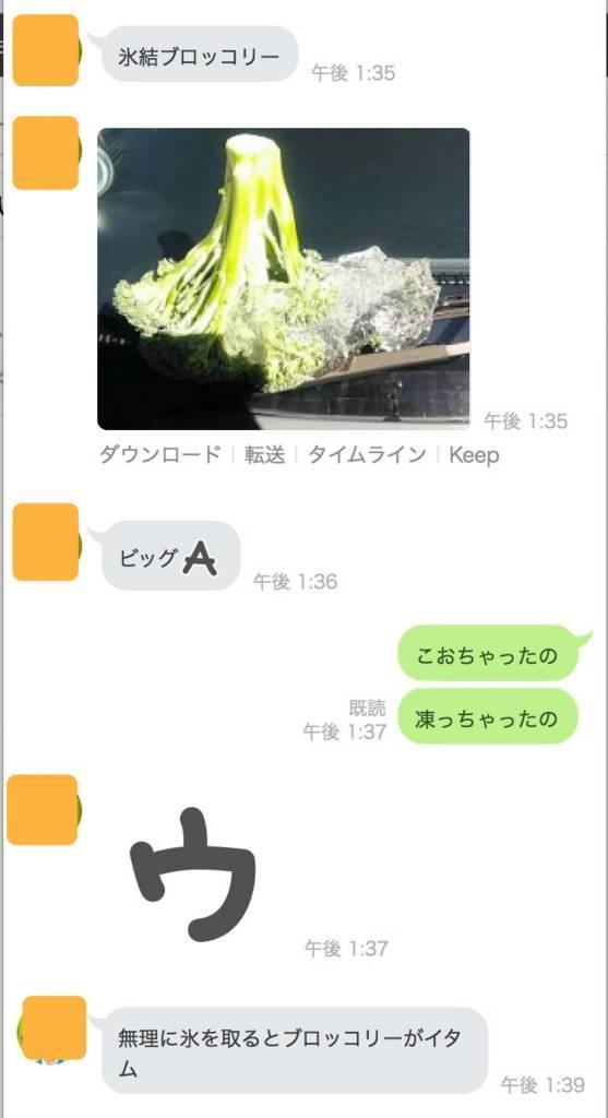 f:id:momoyo-haraguchi:20180302173801j:plain:w350