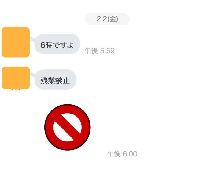 f:id:momoyo-haraguchi:20180302175236j:plain:w350