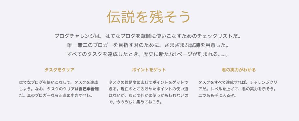 f:id:momoyo-haraguchi:20180304195155j:plain