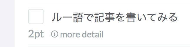 f:id:momoyo-haraguchi:20180304200016j:plain:w400