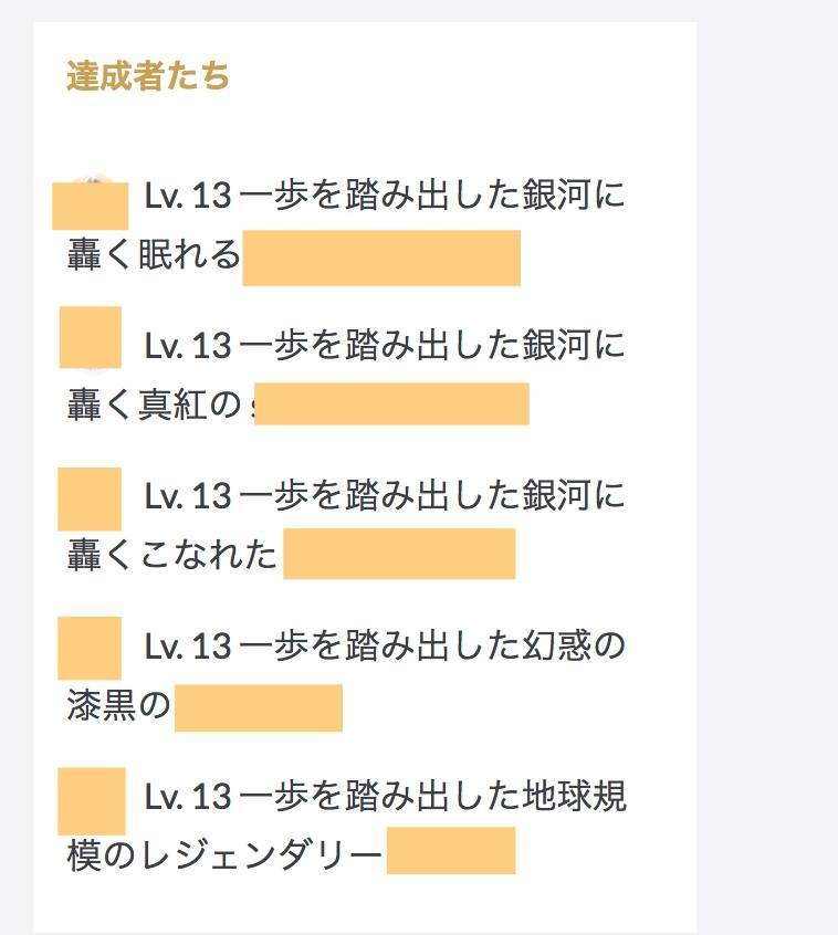 f:id:momoyo-haraguchi:20180304200624j:plain:w400