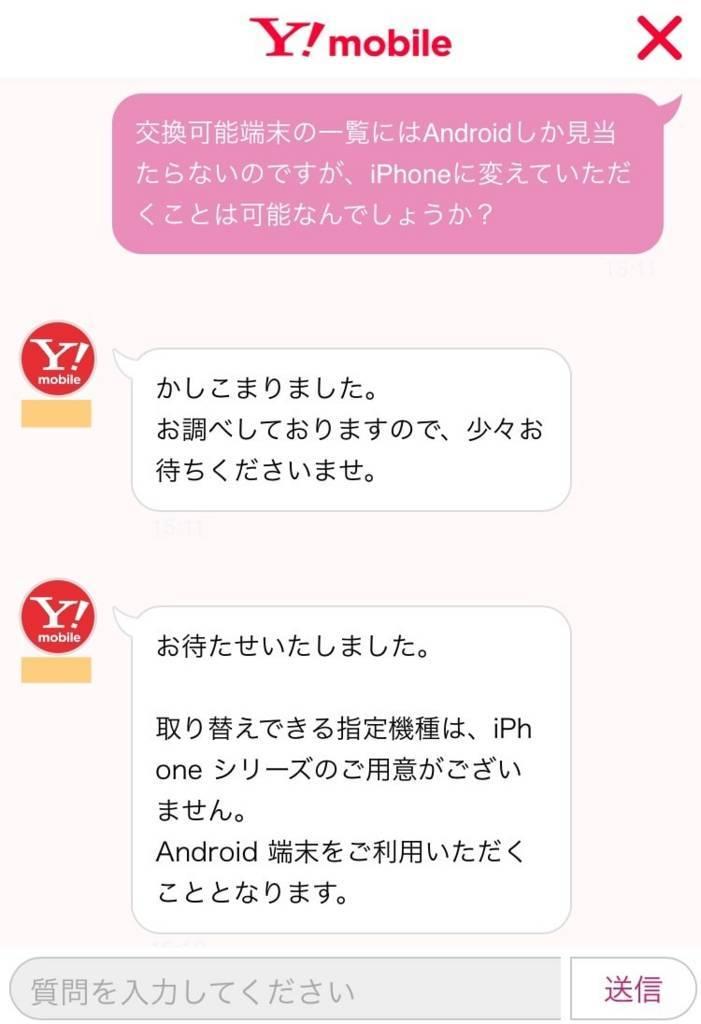 f:id:momoyo-haraguchi:20180306224554j:plain:w350