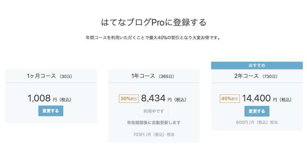 f:id:momoyo-haraguchi:20180315222129p:plain