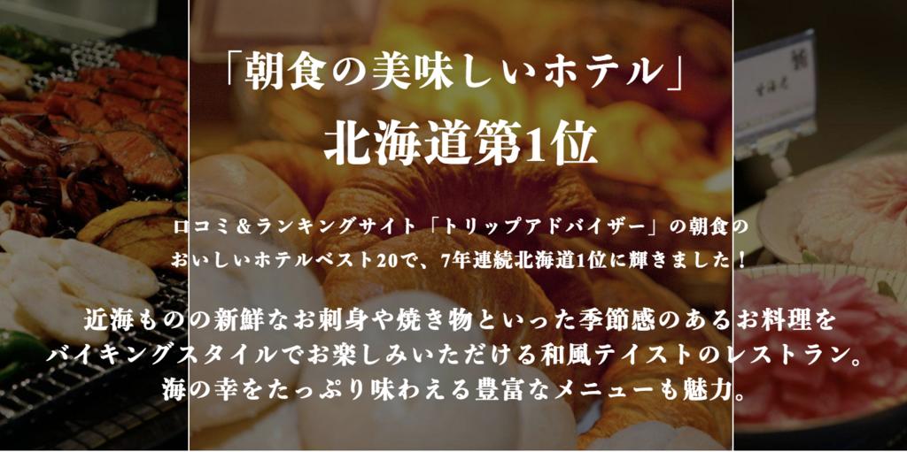 f:id:momoyo-haraguchi:20180316171159p:plain:w600