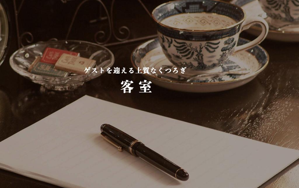 f:id:momoyo-haraguchi:20180316172132p:plain:w600