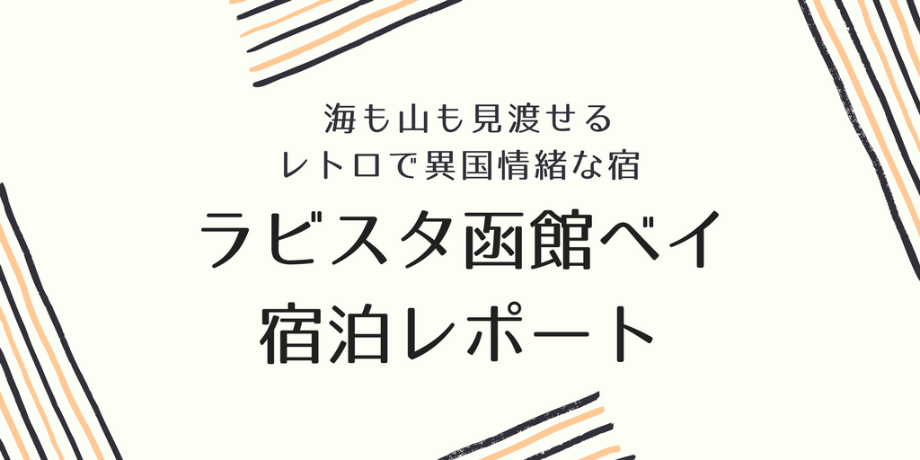 f:id:momoyo-haraguchi:20180316181729p:plain