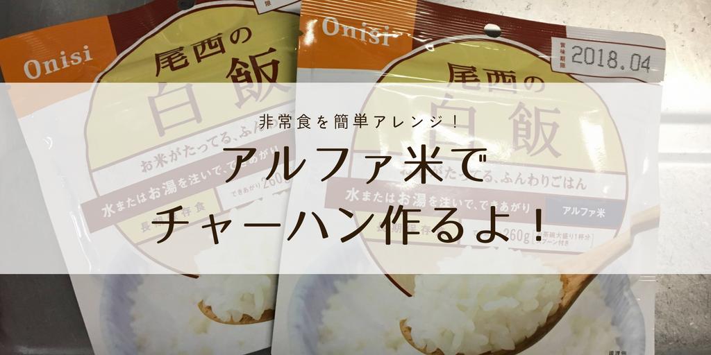 f:id:momoyo-haraguchi:20180319003525p:plain