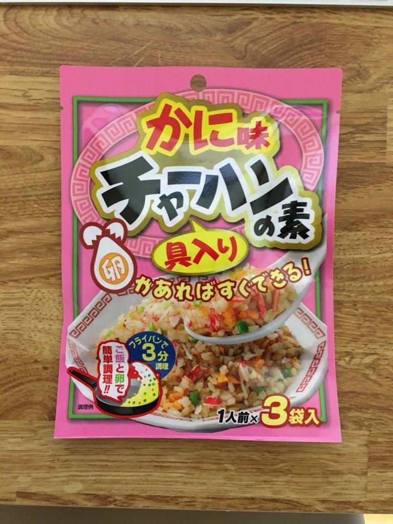 f:id:momoyo-haraguchi:20180319005428j:plain:h400