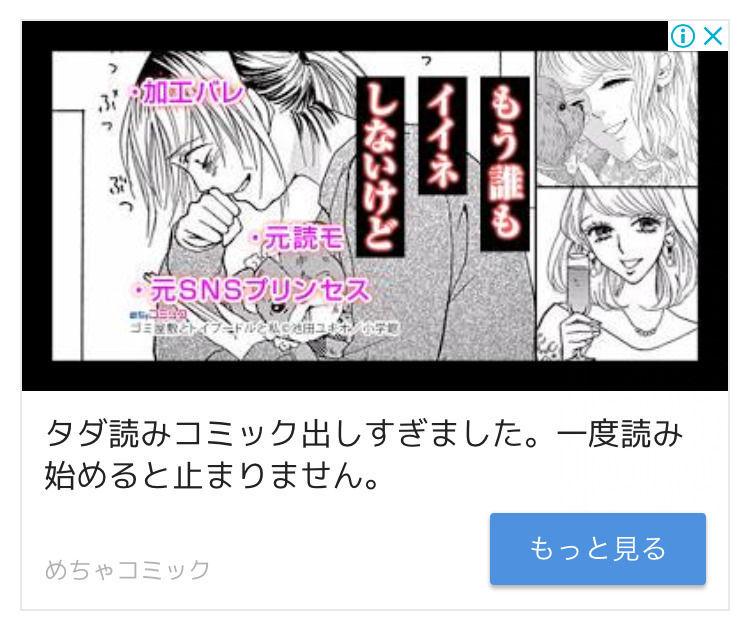f:id:momoyo-haraguchi:20180319152254j:plain:w300