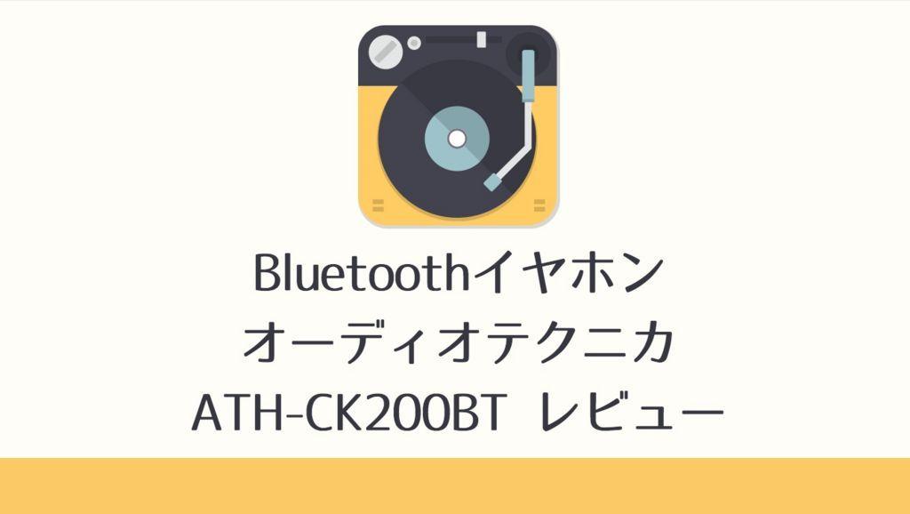 f:id:momoyo-haraguchi:20180321002504j:plain