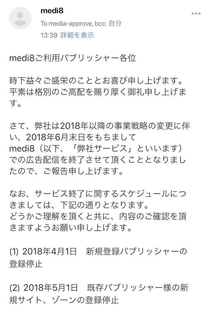 f:id:momoyo-haraguchi:20180322142505j:image:w300