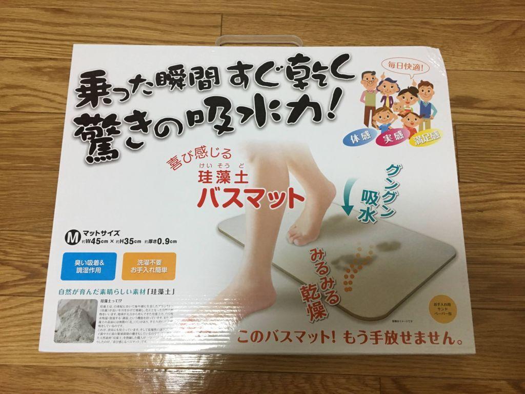 f:id:momoyo-haraguchi:20180326002855j:plain:w500