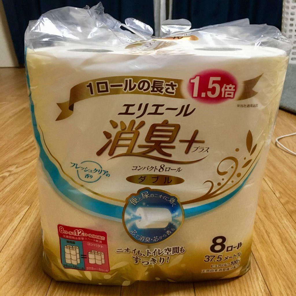 f:id:momoyo-haraguchi:20180327223433j:plain:w500